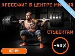 Анимированный Gif баннер для фитнес-клуба