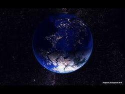 3Д графика, шоу для планетария