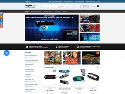 Магазин автомобильной электроники на Magento