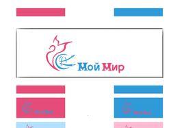 Логотипы: дизайн, разработка