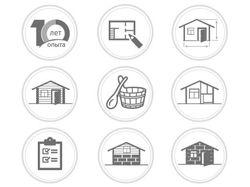 Набор иконок для строительной компании