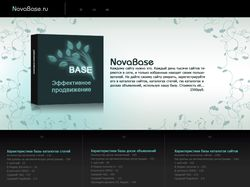 Novabase -базы для allsubmitter макет 2
