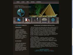 Universal.mgn.ru Компрессорные установки