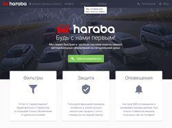 веб портал с адаптивностью