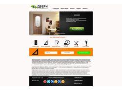 сайт продажи дверей