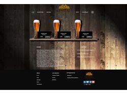 продажа сортов пива