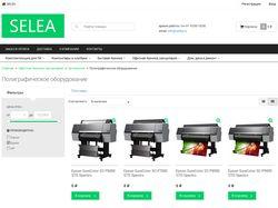 SELEA онлайн-гипермаркет.