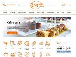 Наполнение сайта http://sirop24.mooobs.com/