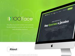Веб студия 100Faces