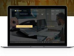 Сервис помощи бизнесу – Регмомент