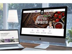 Сайт популярного ресторана