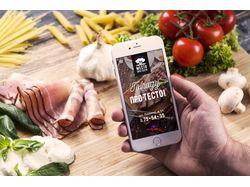 Мобильная версия сайта популярного ресторана
