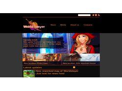 Сайт-обзор компьютерной игры WorldSlayer