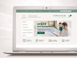 Интернет-магазин Luxon