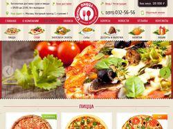 Пиццерия Вкусная Пицца
