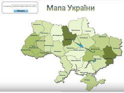 Interactive map of Ukraine(Excel)