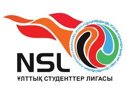 NSL.kz
