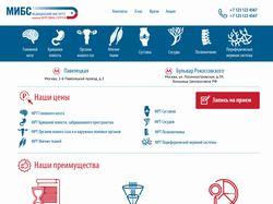 Дизайн сайта МРТ центра
