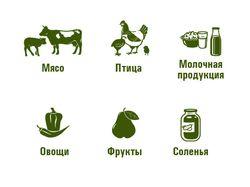 Иконки продукции для сайта фермы