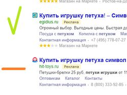 Интернет-магазин Egidius.ru.
