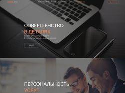 Astana-web | Интернет агенство в Казахстане