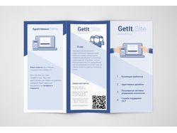 """Дизайн брошюры студии """"GetIt.Site"""""""