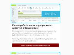 Email адаптивное письмо для рассылки (html вёрстка