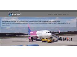 Сайт продвижения программного обеспечения elapse