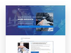 Корпоративный сайт -  Business Advisor