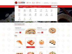 Дизайн сайта - Доставка суши