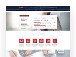 Корпоративный сайт - Aries consult