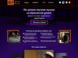 Дизайн главной страницы сайта студии звукозаписи