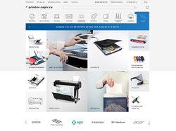 Printer-copir