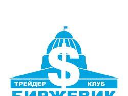 Отрисовка логотипа Биржевик
