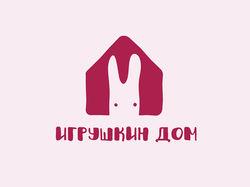 Логотип Игрушкин Дом