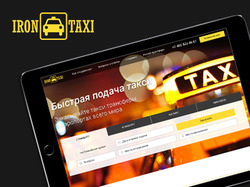 Landing Page IRONTAXI