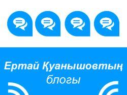 Аватар для группа