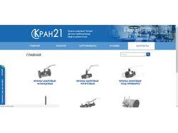 Торговая компания Кран21