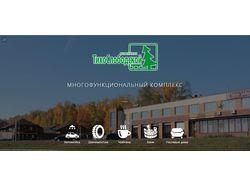 Многофункциональный комплекс Тихослободской