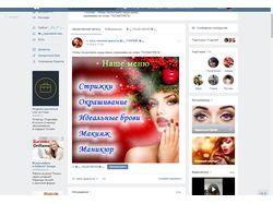 Для сайта вконтакте