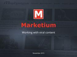 Презентация для Маркетиум