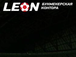 Leon (Gif)