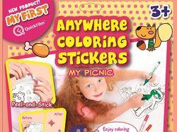 Упаковка детской раскраски (2 варианта)