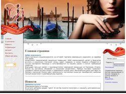 Интернет-магазин Серебряная Венеция