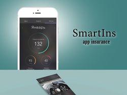 мобильное приложение для страховой компании