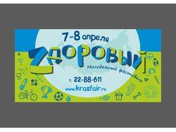 логотип и визуальная идея выставки