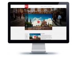 Онлайн камеры городов России
