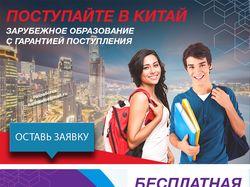 Баннеры для размещения вконтакте и фейсбуке