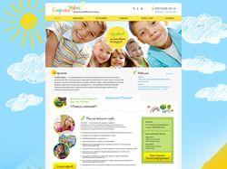 Верстка лэндинга для детского центра развития