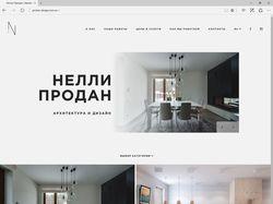 prodan-design.com.ua